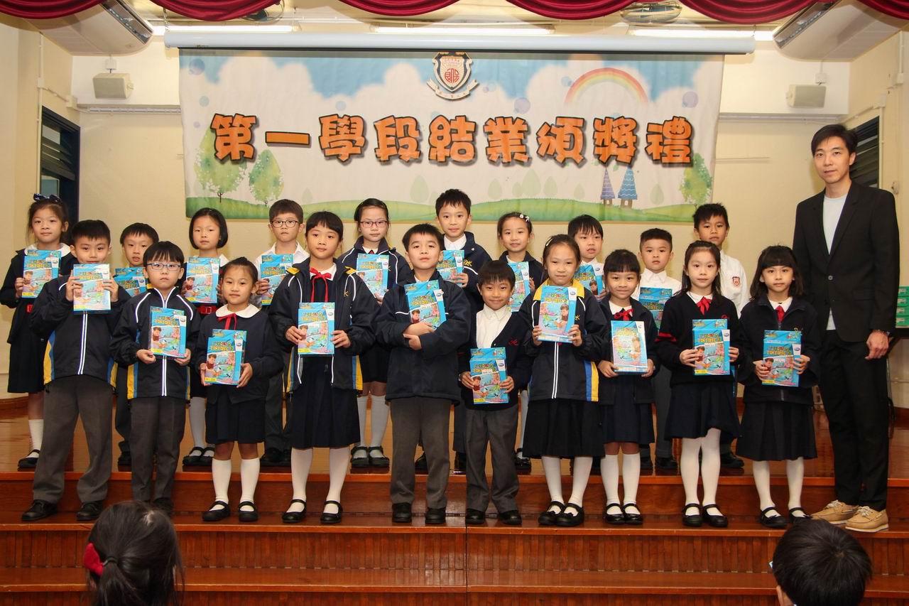 https://www.plkcjy.edu.hk/sites/default/files/diao_zheng_da_xiao_img_7802.jpg
