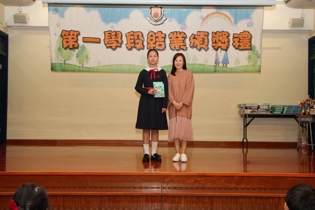 https://www.plkcjy.edu.hk/sites/default/files/diao_zheng_da_xiao_img_7804.jpg