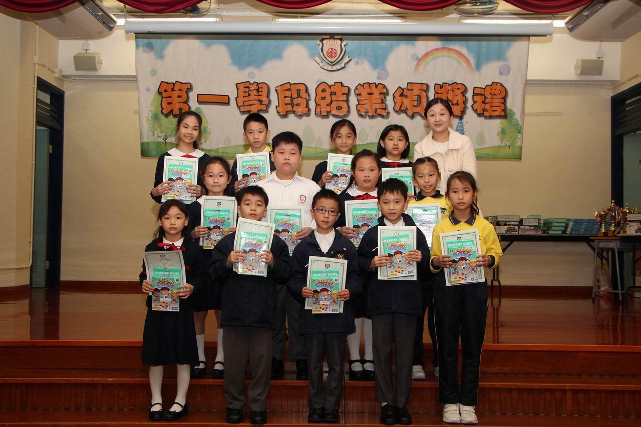 https://www.plkcjy.edu.hk/sites/default/files/diao_zheng_da_xiao_img_7808.jpg