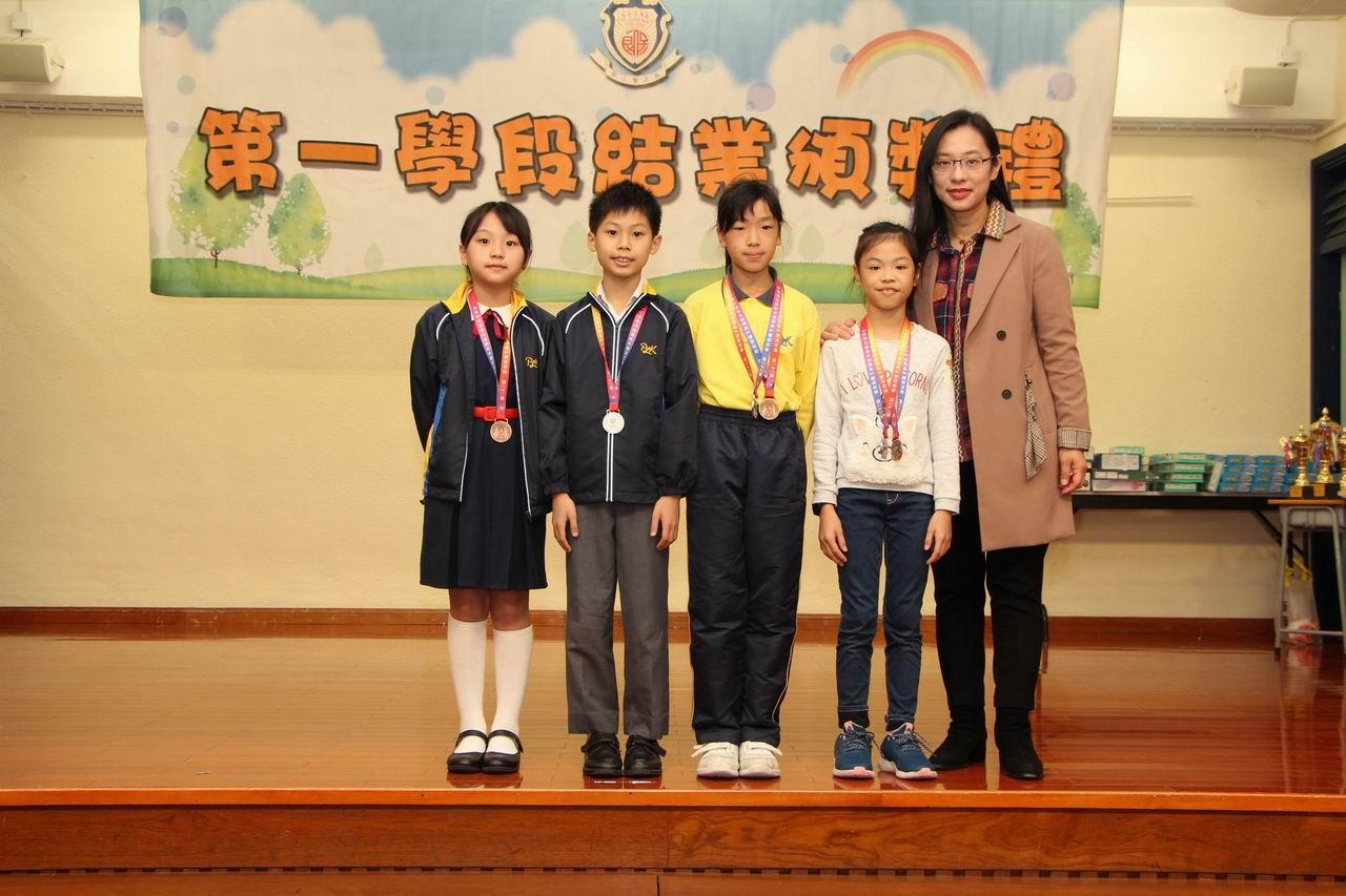 https://www.plkcjy.edu.hk/sites/default/files/diao_zheng_da_xiao_img_7821.jpg