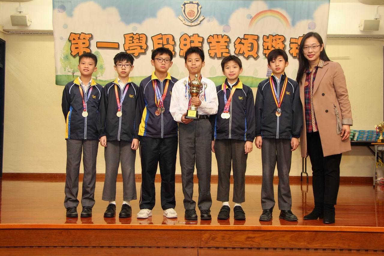 https://www.plkcjy.edu.hk/sites/default/files/diao_zheng_da_xiao_img_7823.jpg