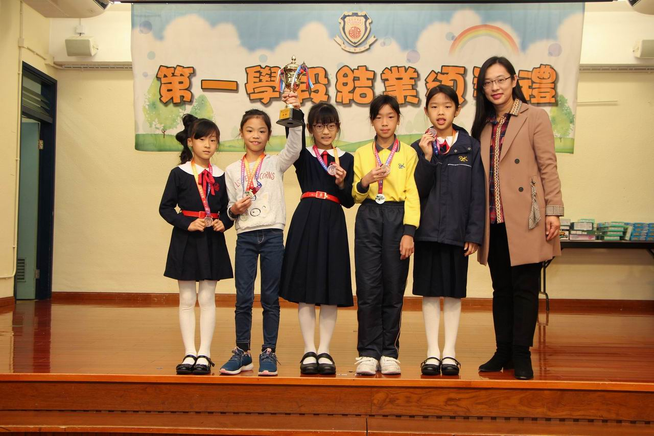 https://www.plkcjy.edu.hk/sites/default/files/diao_zheng_da_xiao_img_7826.jpg