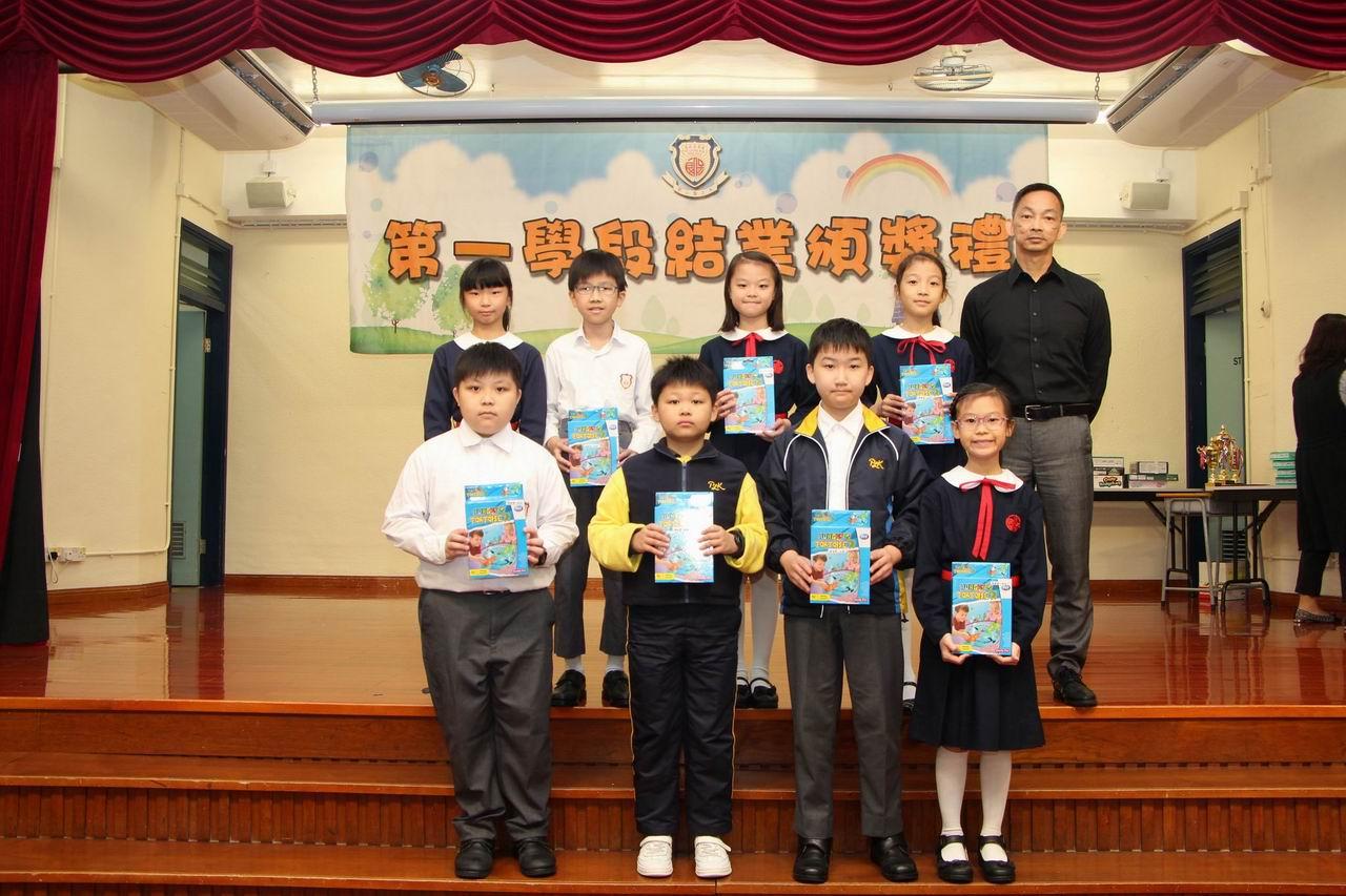 https://www.plkcjy.edu.hk/sites/default/files/diao_zheng_da_xiao_img_7831.jpg