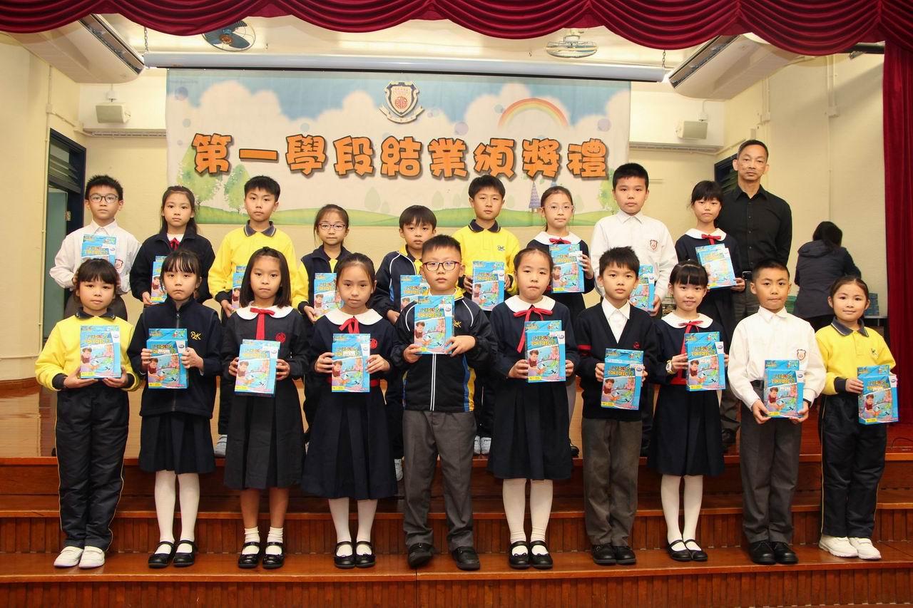 https://www.plkcjy.edu.hk/sites/default/files/diao_zheng_da_xiao_img_7834.jpg