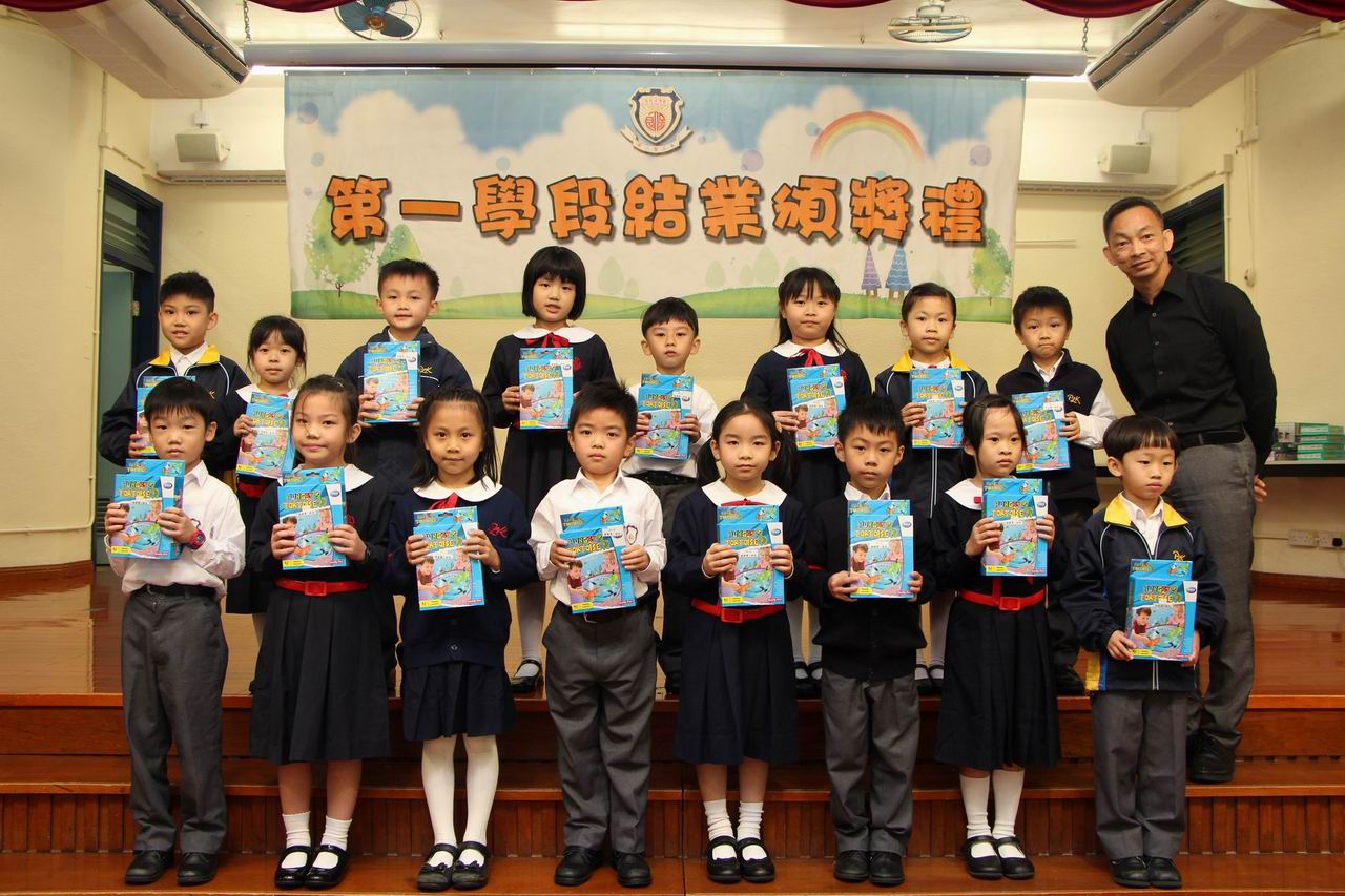 https://www.plkcjy.edu.hk/sites/default/files/diao_zheng_da_xiao_img_7837.jpg