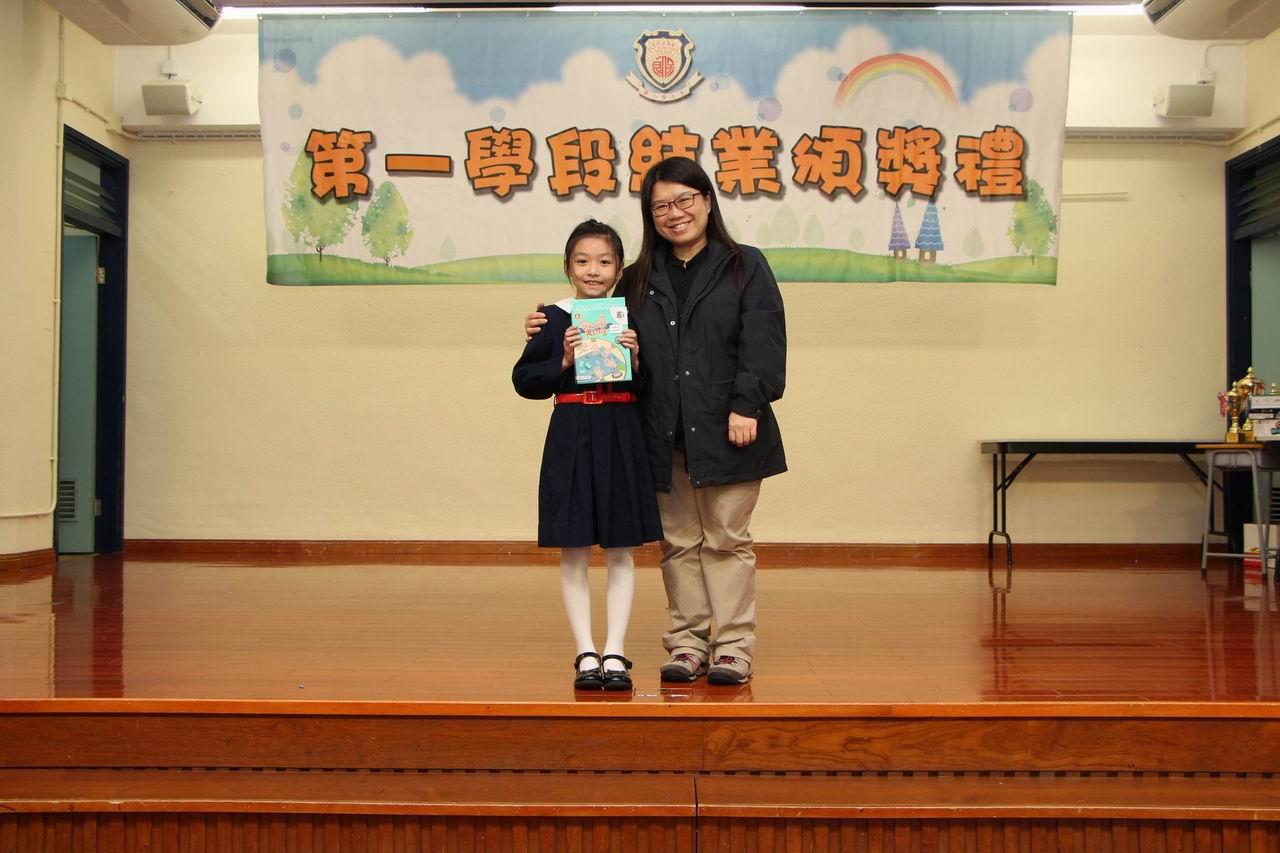 https://www.plkcjy.edu.hk/sites/default/files/diao_zheng_da_xiao_img_7839.jpg