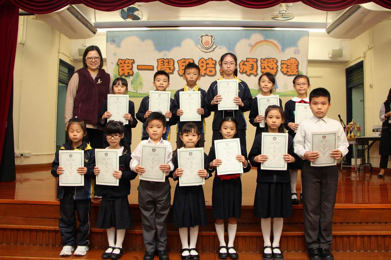 https://www.plkcjy.edu.hk/sites/default/files/diao_zheng_da_xiao_img_7843.jpg