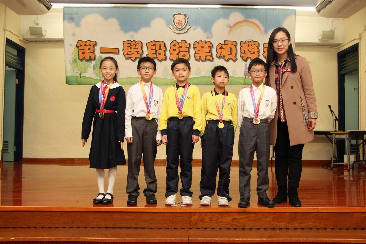 https://www.plkcjy.edu.hk/sites/default/files/diao_zheng_da_xiao_img_7852.jpg