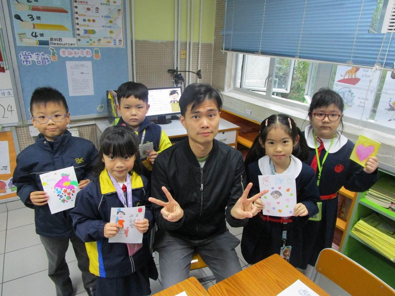https://www.plkcjy.edu.hk/sites/default/files/img_1665.jpg