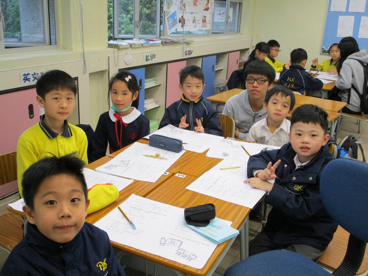 https://www.plkcjy.edu.hk/sites/default/files/img_2862.jpg