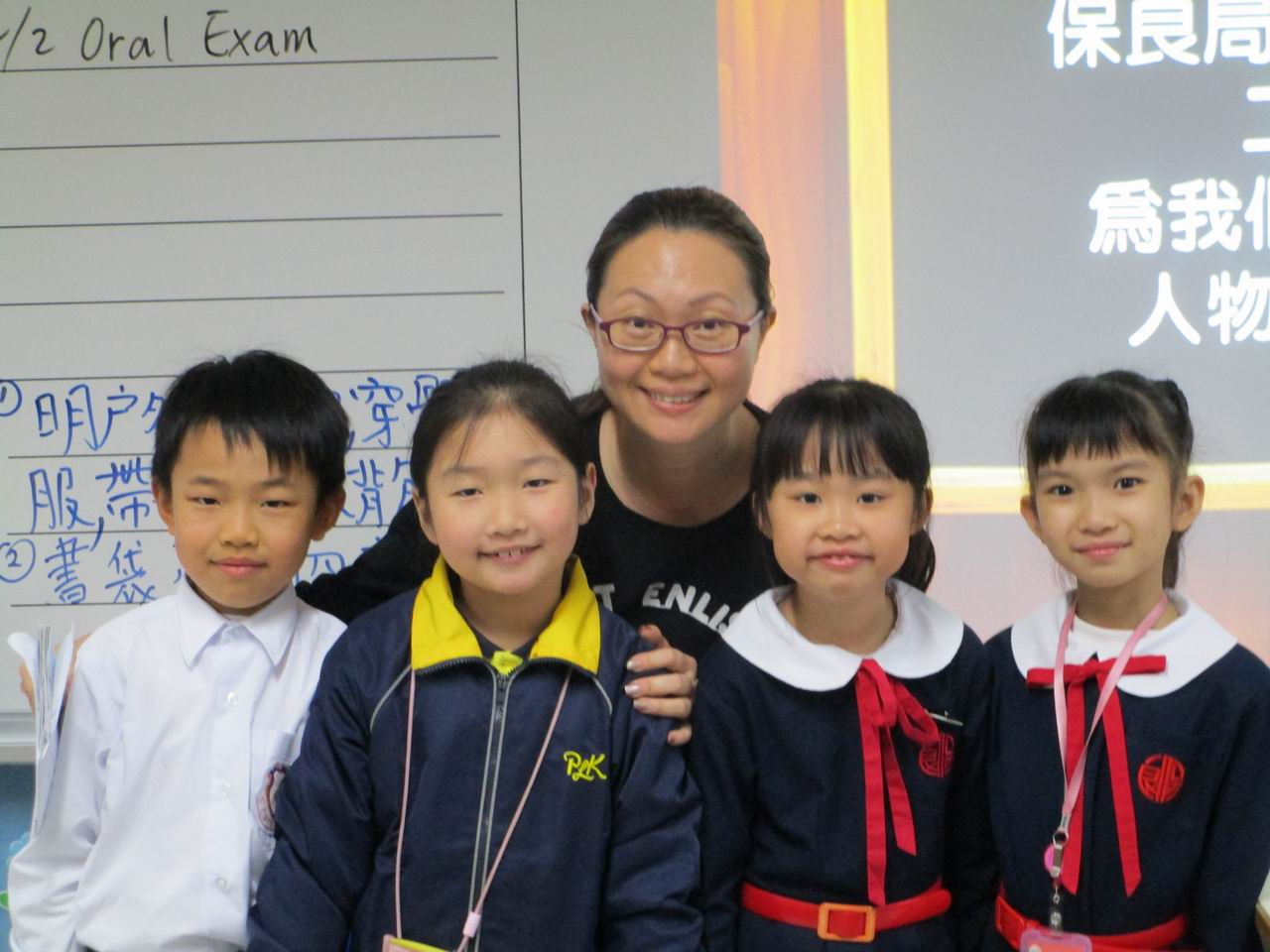 https://www.plkcjy.edu.hk/sites/default/files/img_2886.jpg