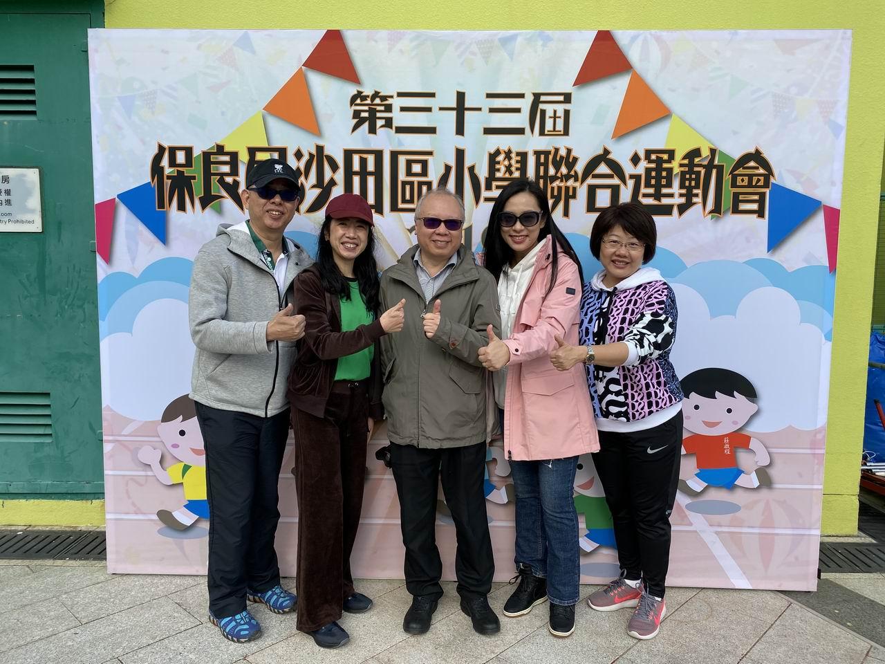 https://www.plkcjy.edu.hk/sites/default/files/img_8957.jpg