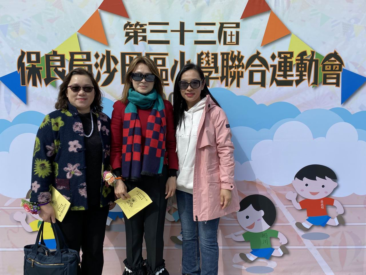 https://www.plkcjy.edu.hk/sites/default/files/img_8987.jpg