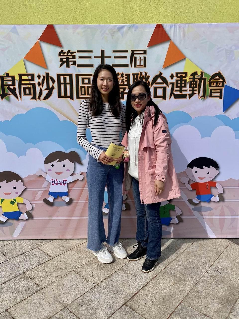 https://www.plkcjy.edu.hk/sites/default/files/img_8988_1.jpg